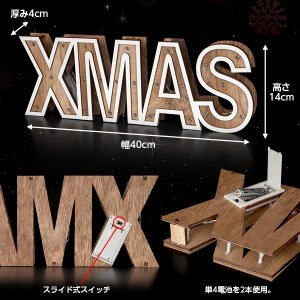 X'masレター 光る クリスマス 飾り 装飾 オーナメント イルミネーション デコレーション オブジェ クリスマスパーティー ホームパーティー|happy-joint|02