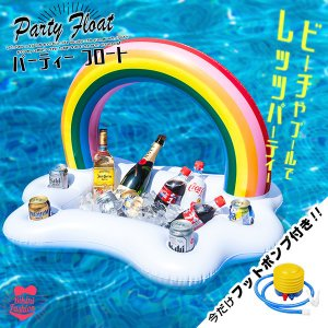 パーティーフロート ドリンクホルダー ドリンクフロート ナイトプール プールパーティー パーティー フロート 浮き輪 プール 海水浴 海 ビーチ 水着|happy-joint