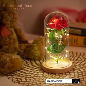 光る魔法のバラ 光るバラ 光る薔薇 魔法の薔薇 魔法のバラ 薔薇 バラ 花 お花 ローズ ROSE ガラスドーム ガラス ガラス製 LED 光る 部屋 デコレーション|happy-joint