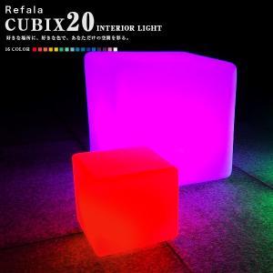 LED インテリア ライト CUBIX20 (キュービックス 20)防水 充電式 led イルミネーション 屋外 結婚式 調光 ランタン 照明 間接照明 ライト ルームライト happy-joint
