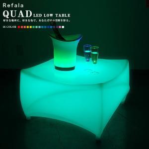 LED ローテーブル QUAD (クアッド) 充電式 led イルミネーション 屋外 パーティー 光る テーブル 北欧 お洒落 机 光るテーブル BAR 防水 クラブ イベント|happy-joint