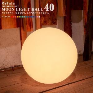 防水 LED インテリア ライト MOON LIGHT BALL 40 充電式 led イルミネーション 屋外 光る玉 結婚式 調光 ランタン 照明 間接照明 オブジェ ライト ルームライト happy-joint