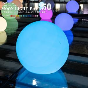 防水 LED インテリア ライト MOON LIGHT BALL 50 充電式 led イルミネーション 屋外 光る玉 結婚式 調光 ランタン 照明 間接照明 オブジェ ライト ルームライト happy-joint