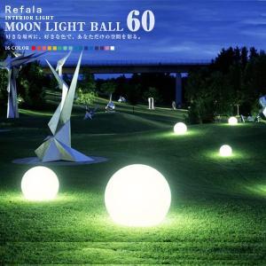 防水 LED インテリア ライト MOON LIGHT BALL 60 充電式 led イルミネーション 屋外 光る玉 結婚式 調光 ランタン 照明 間接照明 オブジェ ライト ルームライト happy-joint