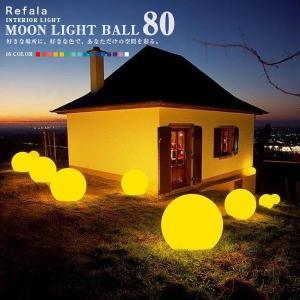 防水 LED インテリア ライト MOON LIGHT BALL 80 充電式 led イルミネーション 屋外 光る玉 結婚式 調光 ランタン 照明 間接照明 オブジェ ライト ルームライト happy-joint