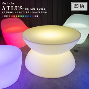 LED ローテーブル ATLUS(アトラス) 光るテーブル 充電式 防水 照明 間接照明 ライト 光る ローテーブル カウンター テーブル 北欧 デザイン インテリア led|happy-joint