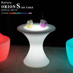 LED ローテーブル ORION S(オリオン エス) 光るテーブル 充電式 防水 照明 間接照明 ライト 光る ローテーブル テーブル 北欧 デザイン インテリア led|happy-joint