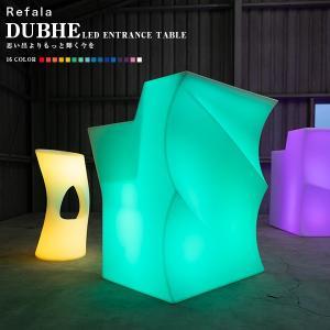 LED エントランステーブル DUBHE(ドゥーベ) LEDインテリア 光るテーブル 光るデスク 充電式 防水 照明 間接照明 ライト カウンター テーブル 北欧 デザイン|happy-joint