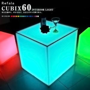 インテリア テーブル ライト CUBIX60 (キュービックス60)防水 充電式 光る テーブル 机 led イルミネーション 屋外 結婚式 調光 照明 間接照明 ライト|happy-joint