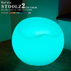 LED チェア STOOLZ 2(スツールズ2) 充電式 リモコン付き led イルミネーション 屋外 パーティー 光る チェア 北欧 お洒落 イス 光るイス ホームパーティー|happy-joint
