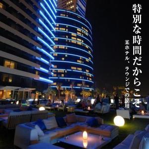 LED チェア STOOLZ 2(スツールズ2) 充電式 リモコン付き led イルミネーション 屋外 パーティー 光る チェア 北欧 お洒落 イス 光るイス ホームパーティー|happy-joint|17