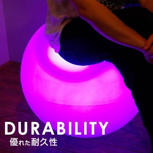 LED チェア STOOLZ 2(スツールズ2) 充電式 リモコン付き led イルミネーション 屋外 パーティー 光る チェア 北欧 お洒落 イス 光るイス ホームパーティー|happy-joint|04