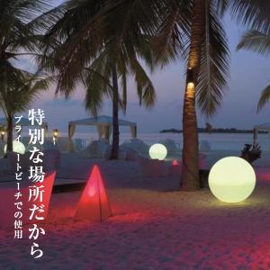 LED チェア STOOLZ 2(スツールズ2) 充電式 リモコン付き led イルミネーション 屋外 パーティー 光る チェア 北欧 お洒落 イス 光るイス ホームパーティー|happy-joint|07