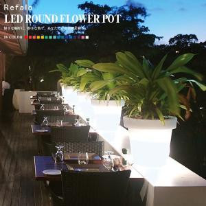 LEDラウンドフラワーポット 充電式 光る プランター 防水 インテリア 光る LED 大型 プランター 大きい 鉢 ポット 観葉植物 ガーデニング お洒落 北欧 家具|happy-joint