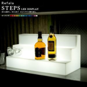 LED ディスプレイ STEPS(ステップス) 光る ボトルスタンド 台座 ひな壇 BAR バーアイテム ワイン ウイスキー お酒 コレクション ステージ ボトルステージ happy-joint