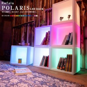 LEDで光る棚 POLARIS(ポラリス) 光る 棚 本棚 ラック シェルフ ボックス カラーボックス ボックス おもちゃ箱 光る箱 ディスプレイ インテリア 収納 お洒落 happy-joint