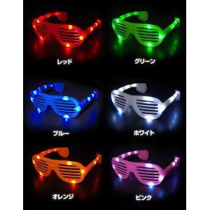 光るサングラス シャッター 全7色 | 光るメガネ led 発光 サングラス 眼鏡 おもしろ メガネ 光るグッズ 光るおもちゃ 名入れ 印字 ||happy-joint|02