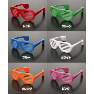光るサングラス シャッター 全7色 | 光るメガネ led 発光 サングラス 眼鏡 おもしろ メガネ 光るグッズ 光るおもちゃ 名入れ 印字 ||happy-joint|03
