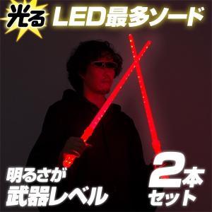 LED最多ソード レッド 2本セット    光る 明るい 光る剣 光るソード ライトセイバー ライトセーバー スターウォーズ starwars happy-joint
