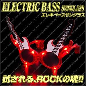 光る エレキベースサングラス   LED サングラス おもしろサングラス おもしろいサングラス 光るサングラス エレキギター ベース|happy-joint