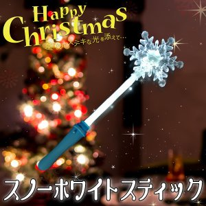 光る クリスマスツリー スティック  クリスマス クリスマスツリー コスプレ コスチューム 飾り ペンライト スティック 電池式 コンサート led パーティー|happy-joint