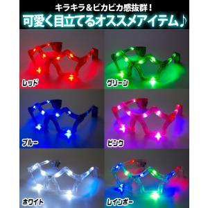 光るサングラス スタータイプ 全6色 | 光る眼鏡 星 スター LED サングラス 光る メガネ めがね アイウェア おもしろ 光るおもちゃ 光るグッズ|happy-joint|03