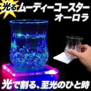 光る LED コースター  四角 バー BAR  パーティー クラブ イベント 店舗 演出 電池 happy-joint