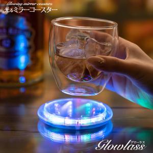 光る LED コースター ミラー バー BAR  パーティー クラブ イベント 店舗 演出 キャバクラ 結婚式|happy-joint
