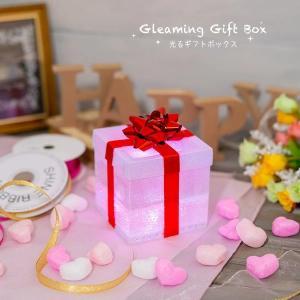 光るギフトボックス 光るプレゼントボックス 光る プレゼント 梱包 包装 贈り物 クリスマス 誕生日 小物 雑貨|happy-joint