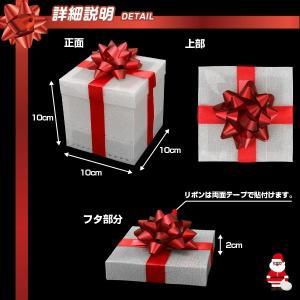 光るギフトボックス 光るプレゼントボックス 光る プレゼント 梱包 包装 贈り物 クリスマス 誕生日 小物 雑貨|happy-joint|02
