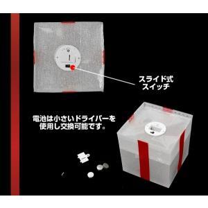 光るギフトボックス 光るプレゼントボックス 光る プレゼント 梱包 包装 贈り物 クリスマス 誕生日 小物 雑貨|happy-joint|04