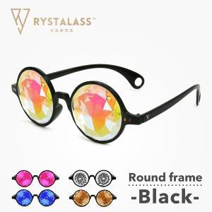 RYSTALASS ラウンドフレーム ブラック | サングラス 夏フェス ファッション フェスアイテム 野外フェス セレブ カラーレンズ ミラーレンズ ||happy-joint