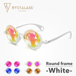 RYSTALASS ラウンドフレーム ホワイト  | サングラス 夏フェス ファッション フェスアイテム 野外フェス セレブ カラーレンズ ミラーレンズ  ||happy-joint