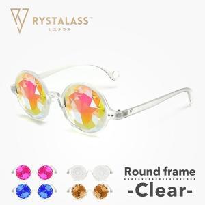 RYSTALASS ラウンドフレーム クリア | サングラス 夏フェス ファッション フェスアイテム 野外フェス セレブ カラーレンズ ミラーレンズ  ||happy-joint