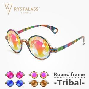 RYSTALASS ラウンドフレーム トライバル | サングラス 夏フェス ファッション フェスアイテム 野外フェス セレブ カラーレンズ ミラーレンズ ||happy-joint