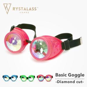 RYSTALASS ベーシックゴーグル 3カラー | リスタラス フェス ファッション フェスアイテム 野外フェス ゴーグル コスプレ スチームパンク ミラーレンズ ||happy-joint