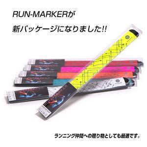 月刊ランナーズ掲載 RUN-MARKER ランマーカー 全6色   マラソン ランニング ライト ランナー 光るアームバンド 光るリストバンド 夜ラン|happy-joint|02