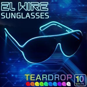 ELサングラス ティアドロップ   全10タイプ |光る LED EL ワイヤー サングラス 光るメガネ 眼鏡 ティアドロップ ダンス フェス||happy-joint