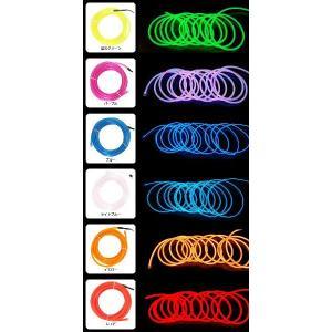 ELワイヤー 電池BOXセット 全長1m 直径5.0mm 全10色  |  光るワイヤー ドレスアップ カラーモール 有機ELワイヤー ELチューブ ELファイバー ネオンワイヤー ||happy-joint|02