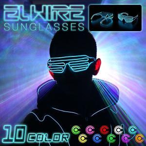 EL サングラス シェード シングルワイヤー 全10色 | 光るめがね 光るメガネ 光るサングラス 光る led 発光 眼鏡 メガネ めがね サングラス  印字 名入れ ||happy-joint