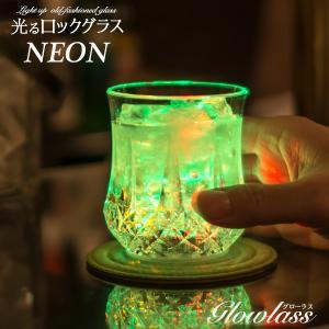 光るグラス センサーネオングラス  通電式 2タイプ | 光る 発光 led グラス ウィスキーグラス BARアイテム 店舗 演出 クラブ 印字 名入れ ||happy-joint