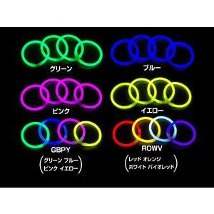 光るブレスレット 4本入り | ルミカライト 光る ブレス ブレスレット サイリウム サイリューム サイリウムライト 安い 激安 ||happy-joint|02