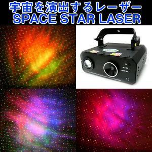 スペーススターレーザー150mw(レーザービーム) 空間を宇宙にする美しいレーザー  レーザービーム LASER レーザー 照明 ステージ レーザー 舞台|happy-joint