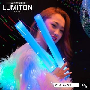 光るルミトン レインボー 15インチ   ペンライト コンサート LED サイリウム 電池式 コンサート ライト 発砲スチロール 棒 パーティー動画|happy-joint