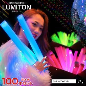 光るルミトン 100本セット  レインボー  15インチ   コンサート ライト ペンライト led サイリウム 電池式 コンサートペンライト|happy-joint