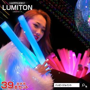 光るルミトン 39本セット レインボー 15インチ   コスプレ 衣装  パーティーグッズ ノベルティー 限定 福袋 コンサート ライト ペンライト|happy-joint
