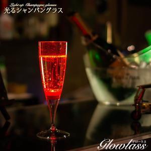 光る シャンパングラス レッド GLOWLASS | LED グラス 割れない プラスチック  カクテルグラス  光るグラス LEDグラス  結婚式 キャバ ホストクラブ 演出|happy-joint