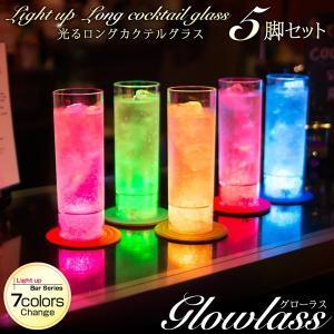 光る ロングカクテルグラス 5脚 セット 防水 電池交換 LED グラス 割れない プラスチック ロング BAR バー 誕生日 結婚式 キャバ クラブ|happy-joint