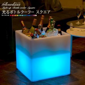 充電式 光る ボトルクーラー スクエア GLOWLASS(グローラス) シャンパンクーラー パーティー BAR バー レストラン シャンパン ワイン クーラー happy-joint