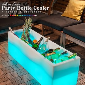 パーティーボトルクーラー 充電式 GLOWLASS(グローラス) パーティー 防水 ホームパーティー 結婚式 ウェディング LED ライト シャンパンクーラー happy-joint